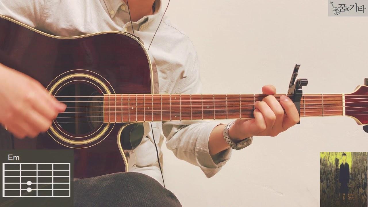 [꿈의기타] 윤지영 - 언젠가 너와 나 (Feat. 카더가든) Guitar Cover 기타 커버 TAB Chord 타브 코드