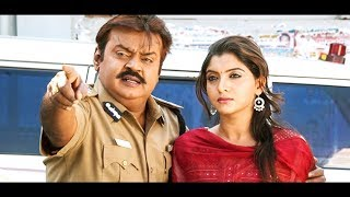 Vijayakanth Action Movies # Vanjinathan Full Movie # Tamil Super Hit Movies # Tamil Full Movies