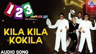 Kila Kila Kokila | One Two Three | New Kannada Movie Audio Songs | Akash Audio