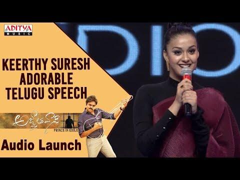 Keerthy Suresh Adorable Telugu Speech @...
