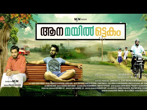 Malayalam New Released 2018 Full Movies| Latest Malayalam Movies New Upload 2018 | South Movies 2018
