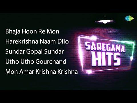 Bhaja Hoon Re | Harekrishna Naam Dilo | Sundar Gopal Sundar | Utho Utho Gourchand | Mon Amar Krishna