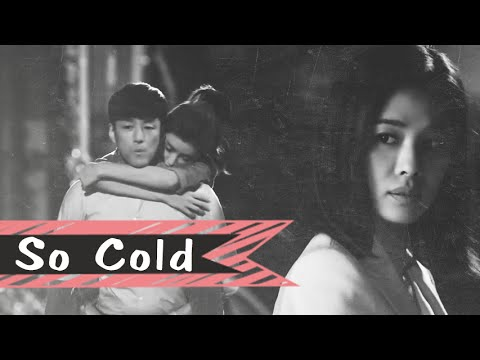 I Have a Lover [MV] ● So Cold