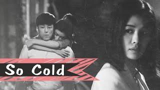 I Have a Lover [MV] ● So Cold