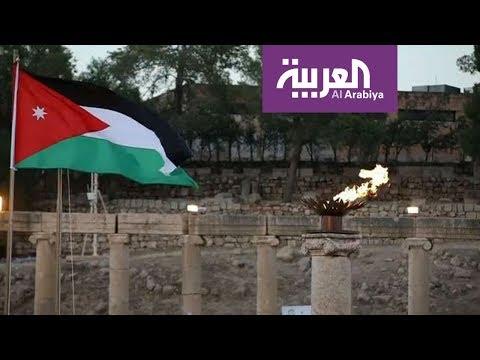 صباح العربية | انطلاق مهرجان جرش في دورته الـ 33  - نشر قبل 1 ساعة
