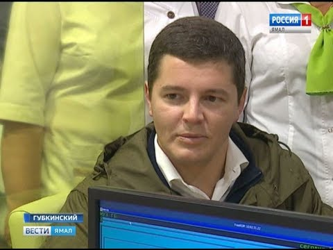 Дмитрий Артюхов оценил работу губкинской больницы и дождался своей очереди по талончику