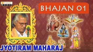 Jyotiram Maharaj Bhajans   Part 01   Banjara Bhajana Devotional Songs