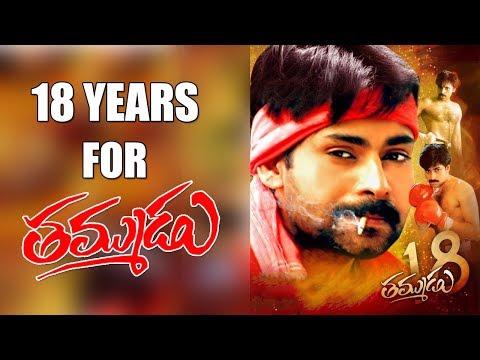 18 Years For Power Star Pawan Kalyan Thammudu Movie   Pawan Kalyan Thamudu Movie Craze