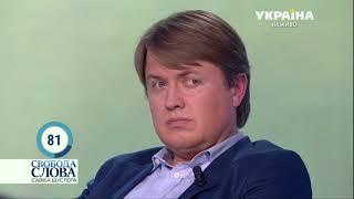 Герус збрехав, що не підписував Меморандум з Семенченко