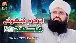 Syed Furqan Qadri    Abr e Karam Gaisoo e Muhammad    New Naat 2021    Heera Gold