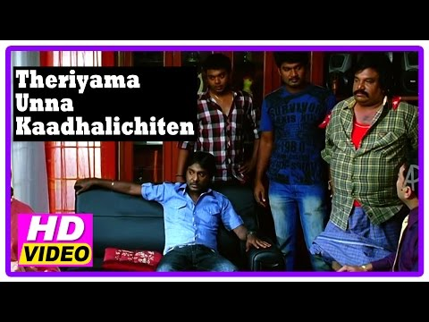 Theriyama Unna Kadhalichitten Movie | Scenes | Vijay Vasanth Returns His Brother's Phone | Resna