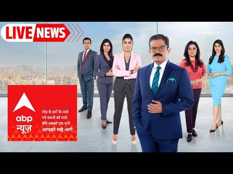 ABP News LIVE TV: UN में PM Modi का संबोधन आज | UN में इमरान को भारत का जवाब | Namaste America