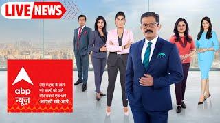 ABP News LIVE   Hindi News LIVE TV   Top Headlines LIVE   Hindi News Channel LIVE   Punjab Cong Rift