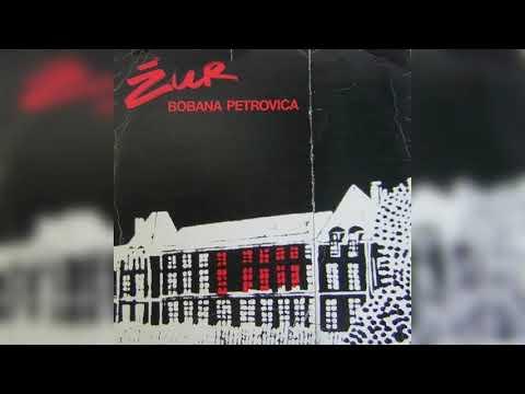 Boban Petrović - Žur (Full Album) (Funk/Disco, Yugoslavia)