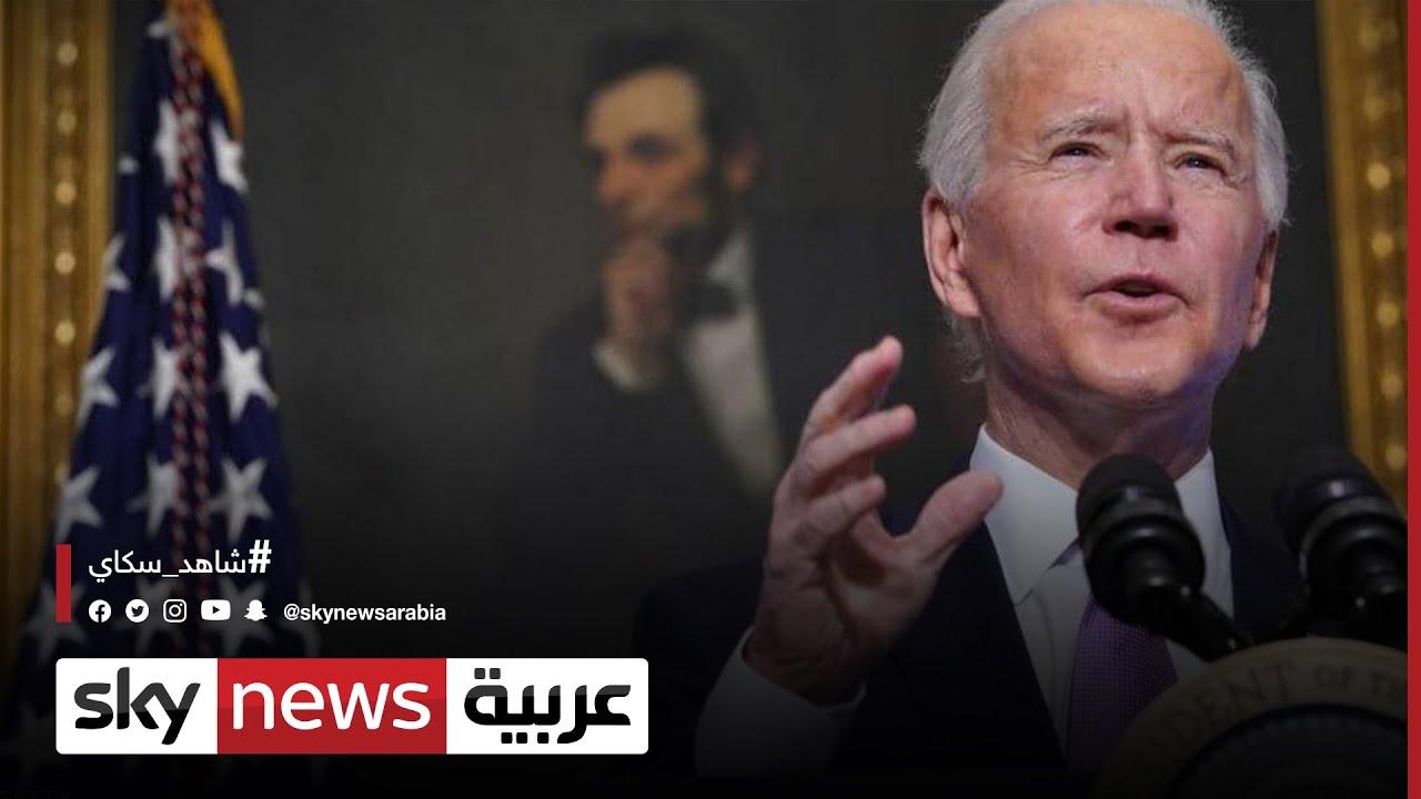 تراجع ملف الشرق الأوسط في أجندة أولويات إدارة الرئيس الأميركي جو بايدن  - نشر قبل 4 ساعة