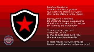 Hino do Botafogo da Paraíba ( Botafogo Futebol Clube PB )