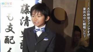 「こども店長」としてトヨタ自動車のCMに出演し人気に火がついた加藤清...