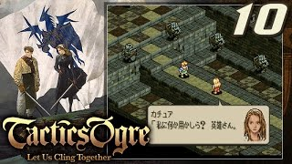 【SFC】 タクティクスオウガ Tactics Ogre - Let Us Cling Together #10