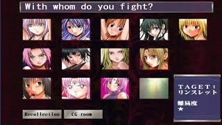 J Girl Fight Girl Selection