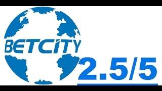 видео BetCity