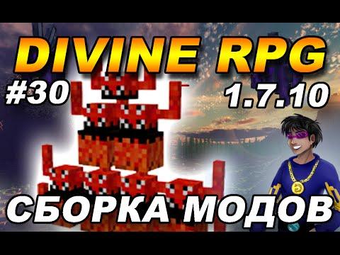 Скачать Minecraft 1.5.1 с модами