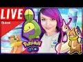 🔴LIVE! 4 HOUR 20 KM SHINY STARDUST GRIND Pokémon Go!! 🌟