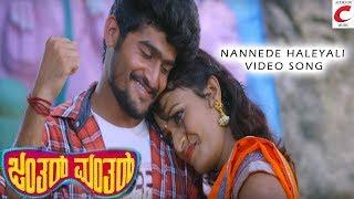 Janthar Manthar  - Nannede Haleyali | New Video Song | Hithesh, Sambrama, V Manohar