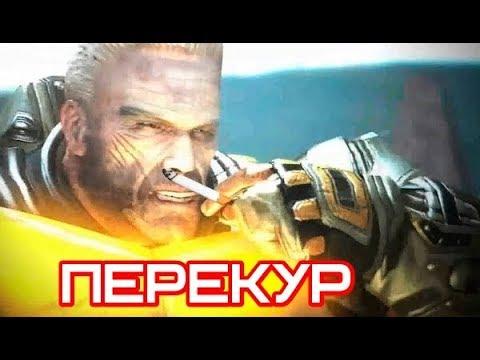 Quake 3 Arena - PEREKUR !!!!!!!!!