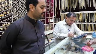 Samsung Galaxy note 9 price Jarir bookstore Makkah - BX