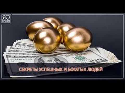 Как заработать 1 000 000 «₽» Рублей за 7 дней. Или торговая система Рыбалка .