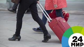 Многодетные родители смогут сами выбирать время отпуска - МИР 24