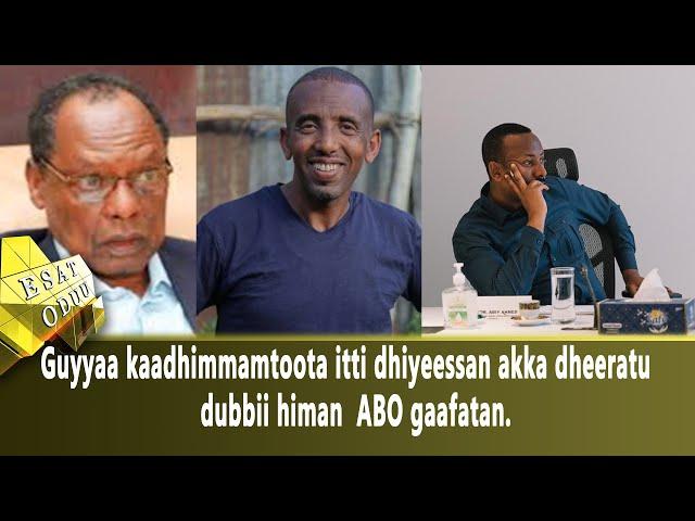 Ethiopia - Esat Oduu Afaan Oromo Kamisa Feb 25, 2021