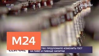 видео Пивной экстракт в Москве