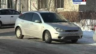 Техосмотр по-росгосстраховски или опасные дороги -2012(