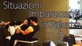 Situazioni Imbarazzanti in Palestra Parte 2 - [Esperimento Sociale] - theShow #40