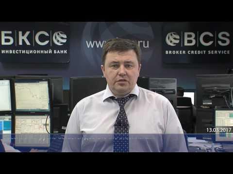 БКС Экспресс Рекомендуем спекулятивно покупать Сбербанк и МосБиржу