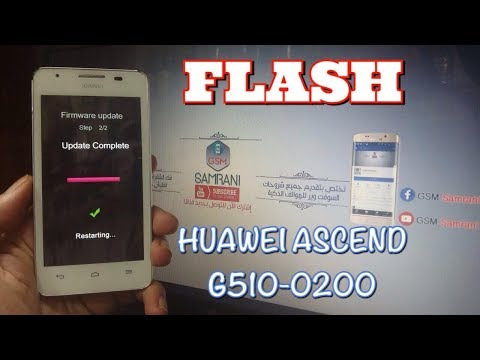 FLASH HUAWEI G510-0200 ANDROID 4 1 1 - YouTube