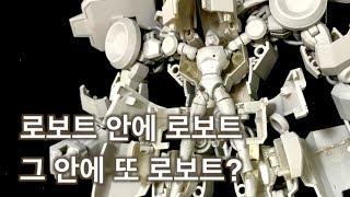 변신로봇 #바이캄프 #크로노스의 대역습 설명) 1986년 일본에서 발매한 ...