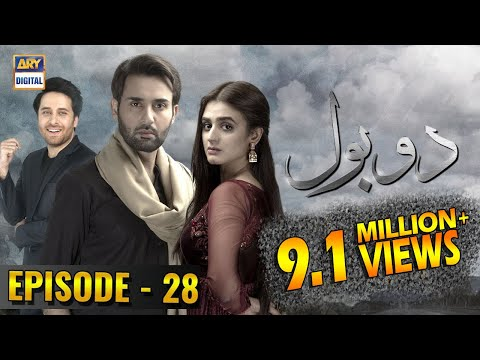 do-bol-episode-28-|-1st-may-2019-|-ary-digital-[subtitle-eng]