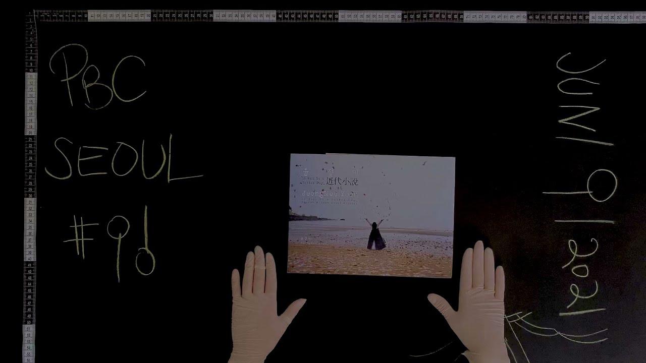 PHOTOBOOK _ 2021 #96 윤정미의 근대소설 | JeongMeeYOON's It Will Be a Better Day_ Korean Modern Short Stories