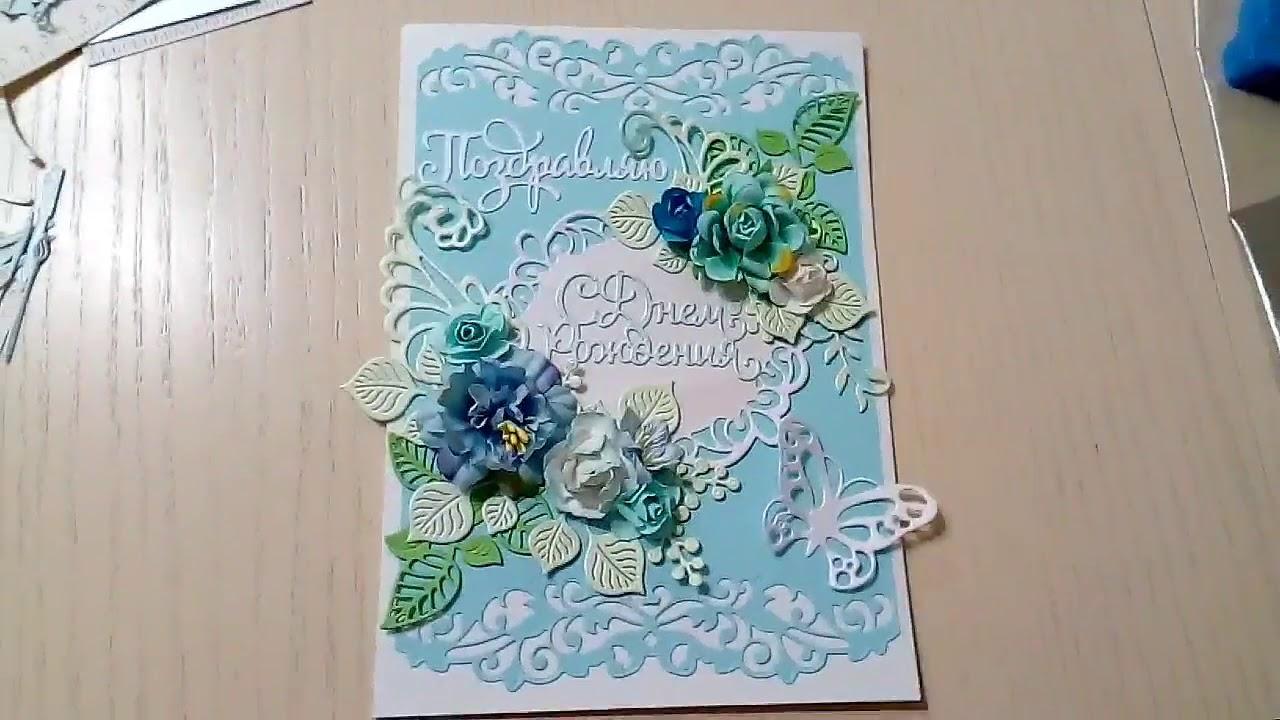 Как украсить открытку на день рождения дедушки, рождением дочки