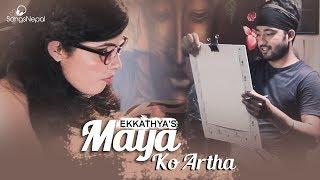 Maya Ko Artha - Ekkathya Band | New Nepali Pop Song 2018 / 2075