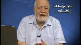 السيرة المطهرة - سيرة حضرة ميرزا غلام احمد - حلقة 8 (جزء 2)