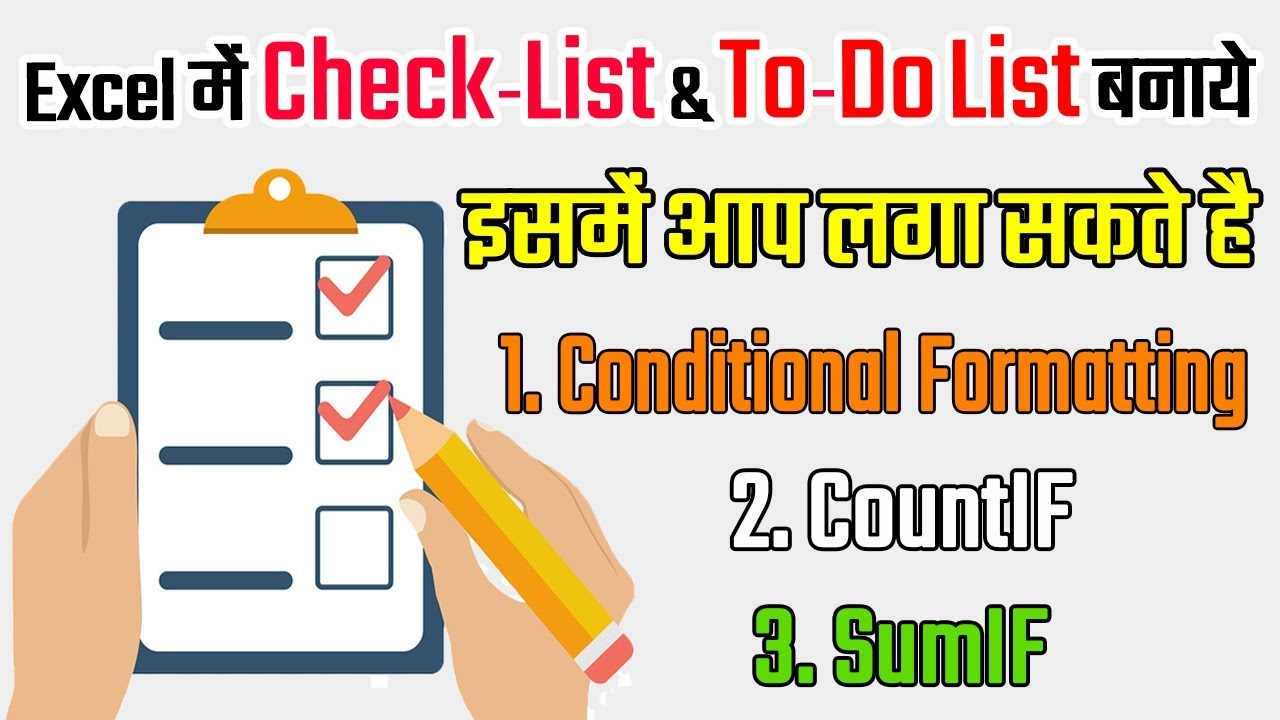 how to create check list in excel hindi how to make to do list in