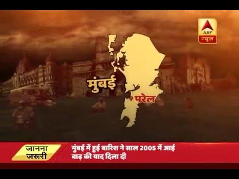 Mumbai Rains: Flood