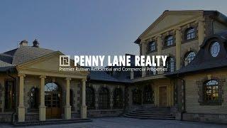 Лот 42706 - дом 1678 кв.м. в Подушкино на Рублевке | Penny Lane Realty(Подробнее на ..., 2016-05-25T07:38:32.000Z)