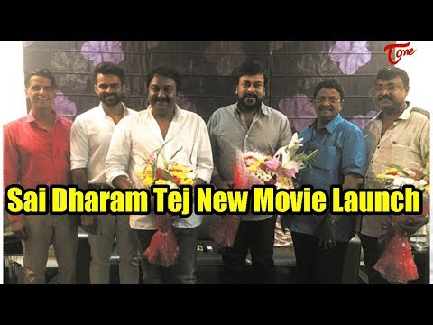 Sai Dharam Tej New Movie Launch | VV Vinayak
