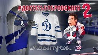 Ярушин подписывает контракт с «Динамо». Тренировки с Крикуновым.