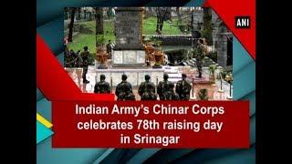 Indian Army's Chinar Corps celebrates 78th raising day in Srinagar - Jammu and Kashmir News