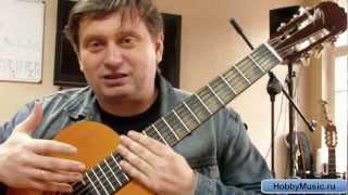 Арпеджио от 2 струны  как обыгрывать  гитарные аккорды